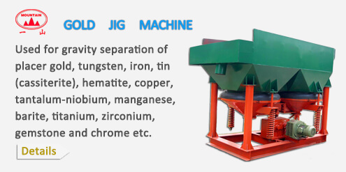 Jig machine